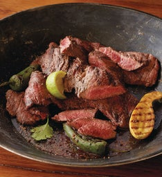 Center-Cut Skirt Steak